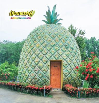 """Chambre """"Ananas"""" - Cr : banphasawan"""