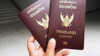 Fin de l'amnistie de Visa Thaïlandais : le Dépassement de la Durée de Séjour Peut Entraîner une Arrestation