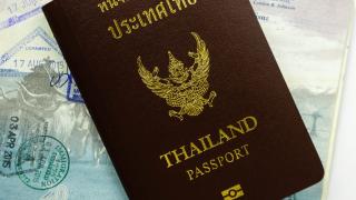 Le Visa Touristique Spécial Est Désormais Officiel et Permet l'entrer des Touristes de Long Séjour