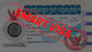 SMART Visa : un visa permettant de travailler et d'investir en Thaïlande