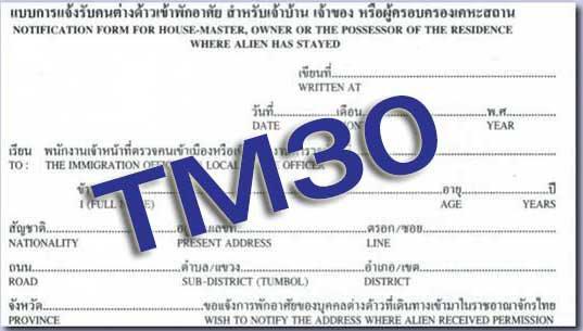 Vivre en Thaïlande : Comment obtenir et remplir le TM30 ?