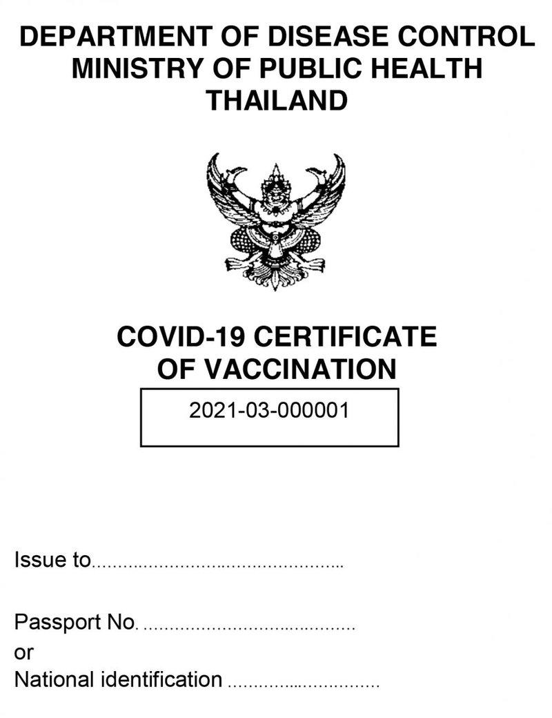passeport vaccinal en thailande